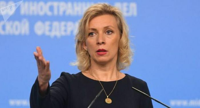 Bộ Ngoại giao Nga khuyên châu Âu nên e sợ ''người anh cả'' Hoa Kỳ - ảnh 1