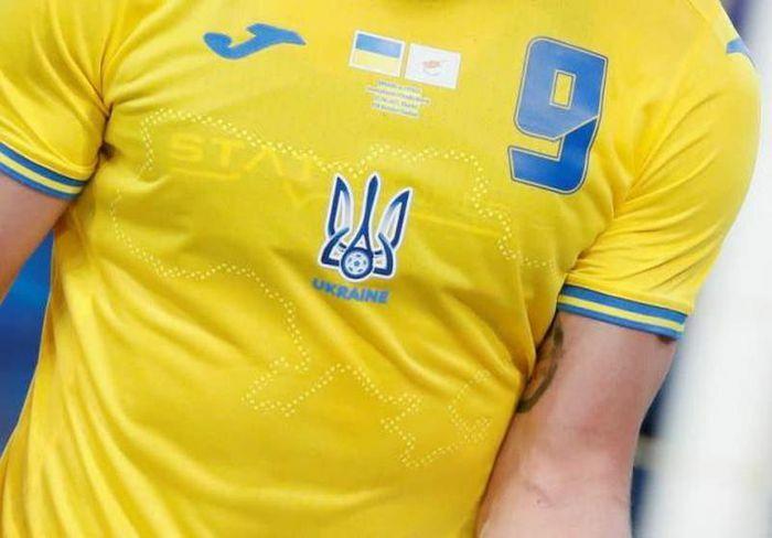 Nga làm lớn với UEFA về chiếc áo Ukraina - ảnh 1