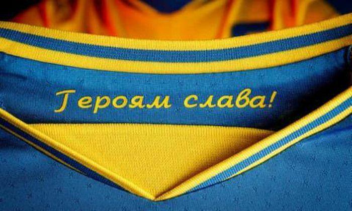 Nga lên án chính trị hóa thể thao vụ đồng phục Ukraine - ảnh 3