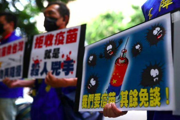 Trung Quốc mời người Đài Loan sang tiêm vắc-xin COVID-19 - ảnh 1