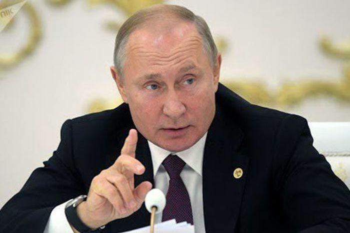 Ông Putin nhận xét Tổng thống Mỹ trước thượng đỉnh song phương - ảnh 1
