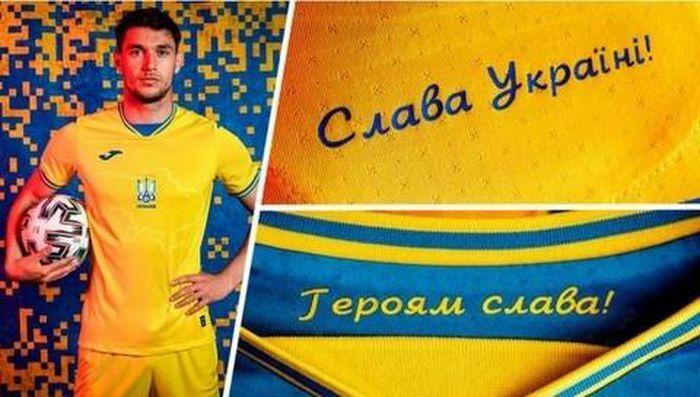Tuyển Ukraine buộc phải sửa áo thi đấu Euro - ảnh 1