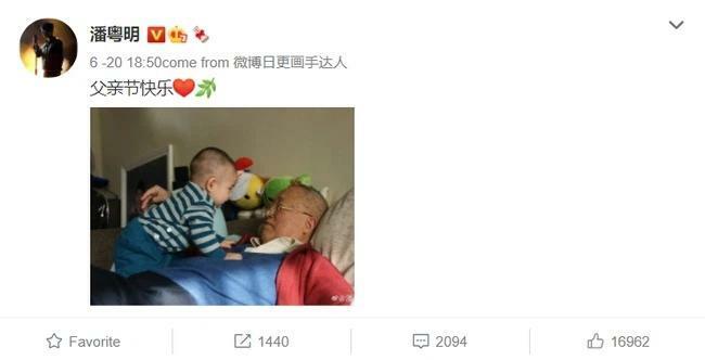 Đổng Khiết gây tranh cãi khi nhiều năm không cho con trai gặp bố - ảnh 2