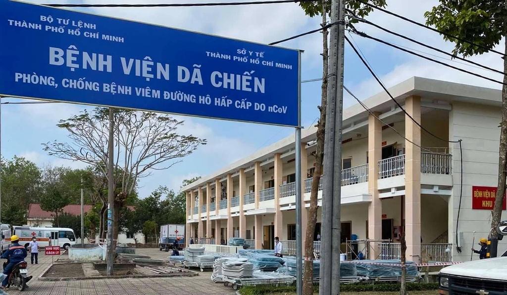 TP.HCM thành lập thêm Bệnh viện dã chiến điều trị Covid-19 - ảnh 1