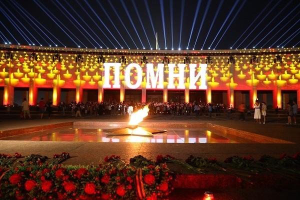 Nga, Belarus kỷ niệm chiến tranh vệ quốc chống phát xít - ảnh 1