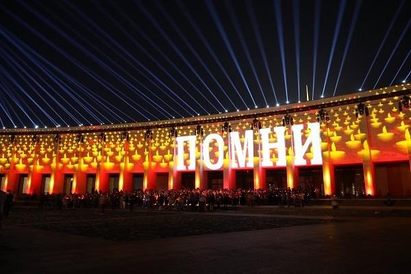Nga, Belarus kỷ niệm chiến tranh vệ quốc chống phát xít - ảnh 2