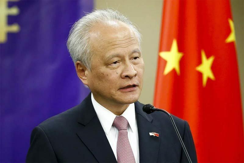 Trung Quốc thay đại sứ tại Mỹ - ảnh 1