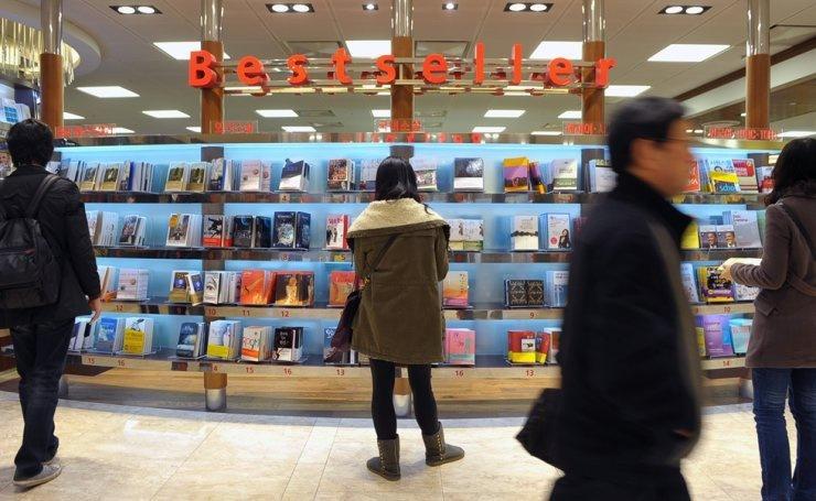 Người Hàn Quốc đọc nhiều sách giáo dục trong mùa dịch Covid-19 - ảnh 1