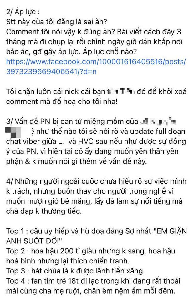 Phía Phi Nhung lần đầu hé lộ cơ duyên nhận nuôi Hồ Văn Cường, hoá ra đã từng nhắn tin nhờ 1 nữ ca sĩ đình đám Vbiz giúp đỡ - ảnh 6
