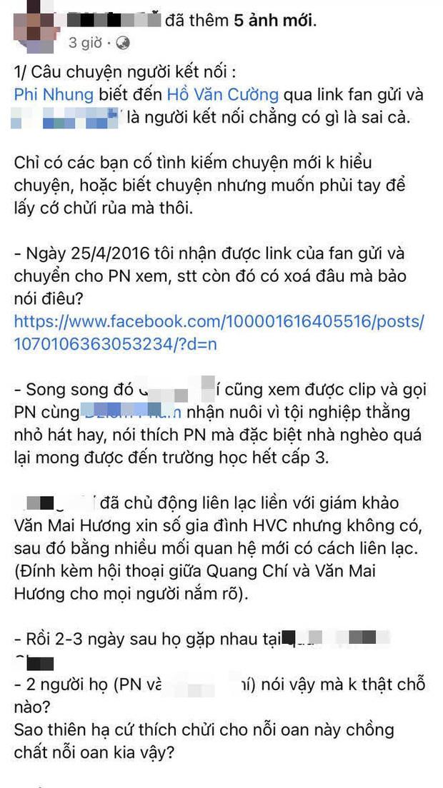 Phía Phi Nhung lần đầu hé lộ cơ duyên nhận nuôi Hồ Văn Cường, hoá ra đã từng nhắn tin nhờ 1 nữ ca sĩ đình đám Vbiz giúp đỡ - ảnh 1