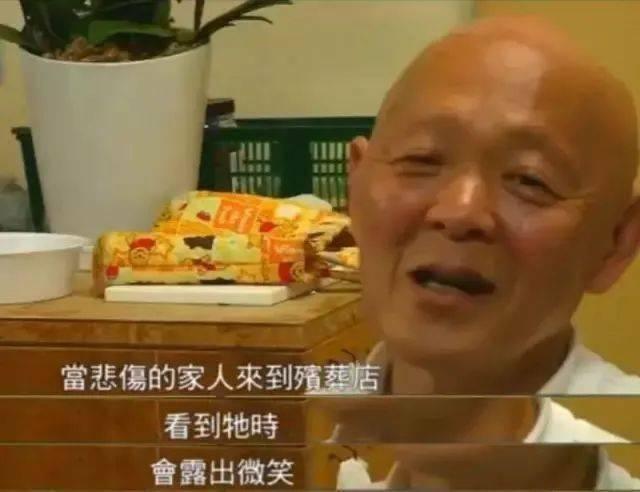 Ông lão người Nhật nuôi con rùa nặng 70kg, quãng đường 5 phút đi mất 3 tiếng: Sống chậm lại, cuộc đời quả thực đáng yêu hơn bạn nghĩ - ảnh 20