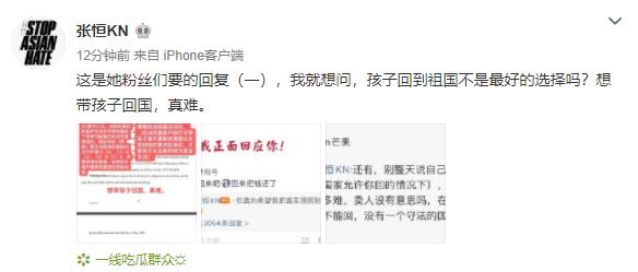 Trịnh Sảng lại đem con làm lá chắn nhằm tránh về Trung Quốc để khỏi bị điều tra? - ảnh 2