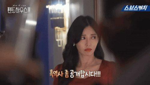 Hậu trường 'Penthouse 3′ tập 3: Han Ji Hyun 'mè nheo', Kim So Yeon bị Uhm Ki Joon 'cười vào mặt' vì tội diễn sâu - ảnh 14