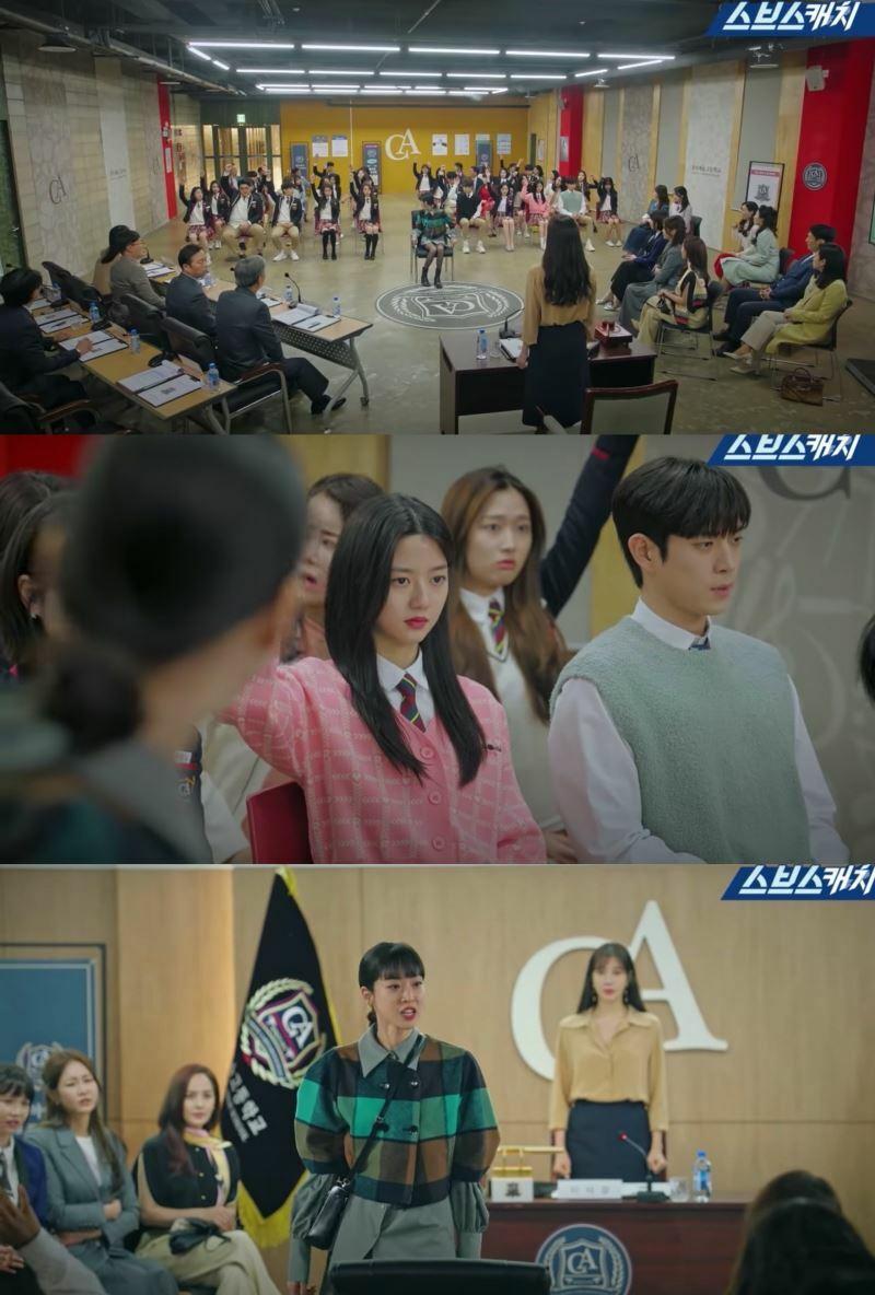 Hậu trường 'Penthouse 3′ tập 3: Han Ji Hyun 'mè nheo', Kim So Yeon bị Uhm Ki Joon 'cười vào mặt' vì tội diễn sâu - ảnh 2