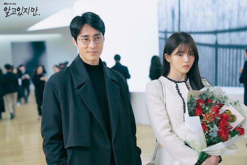 Bàng hoàng ngã ngửa vì bạn trai bệnh hoạn, Han So Hee được netizen khen nức nở ở Nevertheless - ảnh 3