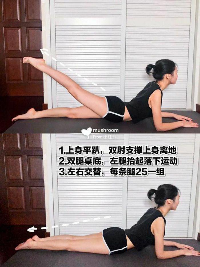 Nàng lười biếng nhưng vẫn muốn tập thể dục hãy thực hiện 3 bài tập đơn giản ngay trên giường - ảnh 2