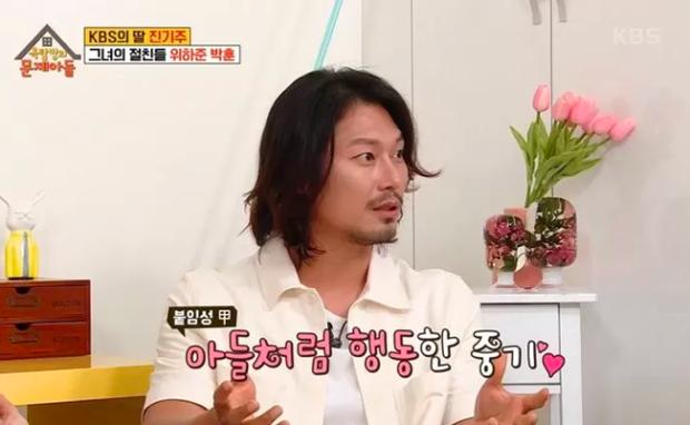 Bạn diễn tiết lộ Song Joong Ki từng đòi đến tắm ở nhà mình, lý do đưa ra khiến netizen gật gù tán thưởng - ảnh 1