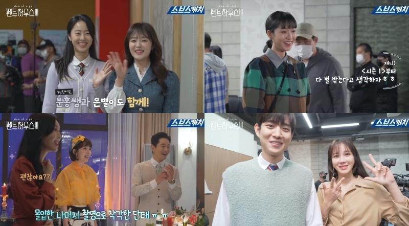 Hậu trường 'Penthouse 3′ tập 3: Han Ji Hyun 'mè nheo', Kim So Yeon bị Uhm Ki Joon 'cười vào mặt' vì tội diễn sâu - ảnh 1