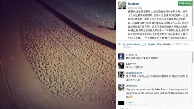 """""""Huynh đệ"""" cũ EXO nói xấu nhau tung trời: Chanyeol, Ngô Diệc Phàm bóc phốt đồng đội với bạn tình, Tao mới là đỉnh cao lật mặt - ảnh 6"""