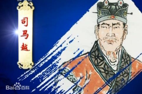 Vụ đầu độc ''hoàng đế đần'' và hoàng hậu lẳng lơ bậc nhất Trung Quốc: Âm mưu hạ sát bằng chất cấm và vàng! - ảnh 5