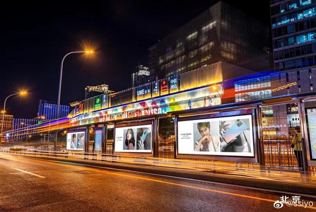 Choáng ngợp với hình ảnh của riêng Lisa (BLACKPINK) phủ sóng khắp mọi nơi tại Trung Quốc - ảnh 4