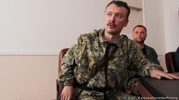 [ẢNH] Ly khai miền Đông mong đợi hành động từ Nga sau bài báo của ông Putin - ảnh 3