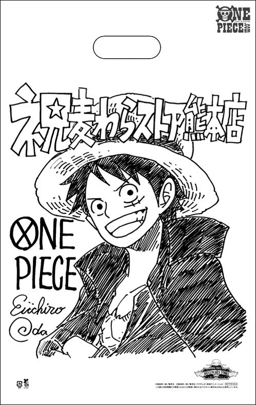 Top 4 sự kiện mà fan One Piece mong chờ nhất nhân dịp kỷ niệm 24 năm bộ truyện ra mắt độc giả? - ảnh 3
