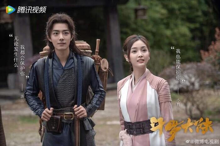 ''Đấu la đại lục'' phát sóng lần thứ 3 trên CCTV, được khán giả ví von kinh điển như ''Tây Du Ký'' - ảnh 5