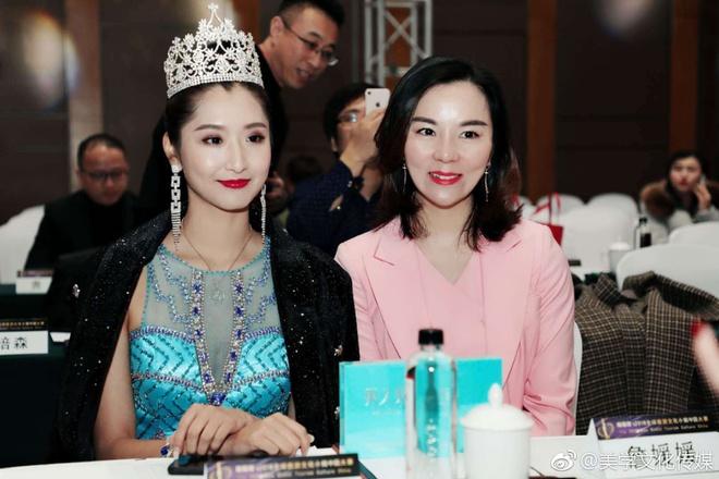Hoa hậu Trung Quốc trước khi phát hiện mắc ung thư giai đoạn cuối - ảnh 6