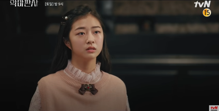 Cứ ngỡ chị đại Kim Min Jung nhưng đây mới là ''nóc nhà'' khiến Ji Sung sợ xanh mặt trong ''The Devil Judge'' - ảnh 3