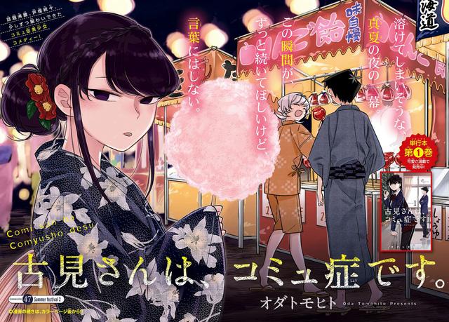 Thêm một manga nữa được chuyển thể thành series phim live-action, thảm họa hay sẽ thành công như Tokyo Revengers? - ảnh 3