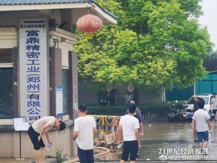 Khung cảnh thành phố iPhone chìm trong biển nước - ảnh 6