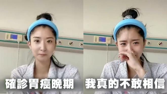 Hoa hậu Trung Quốc trước khi phát hiện mắc ung thư giai đoạn cuối - ảnh 13