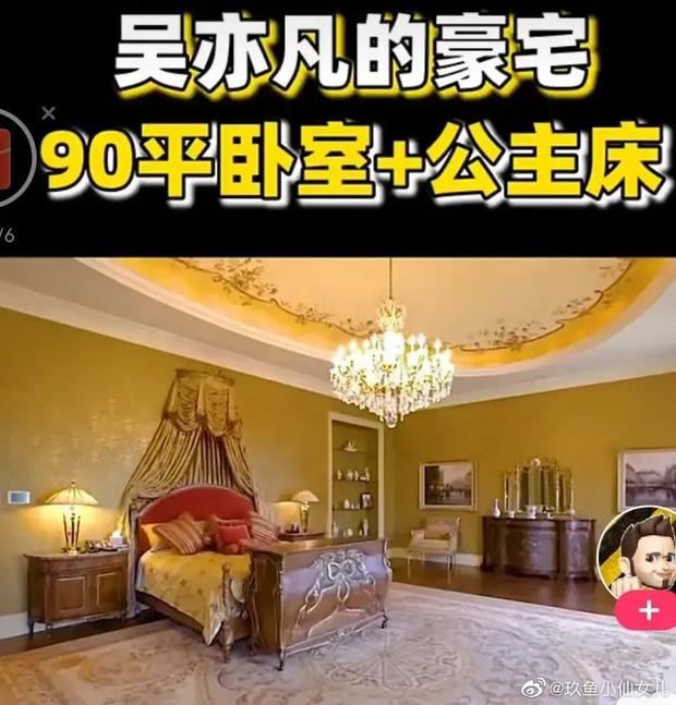 Siêu biệt thự 100 tỷ của Ngô Diệc Phàm được tiết lộ giữa bão scandal, giường ngủ công chúa gây khó hiểu nhất - ảnh 6