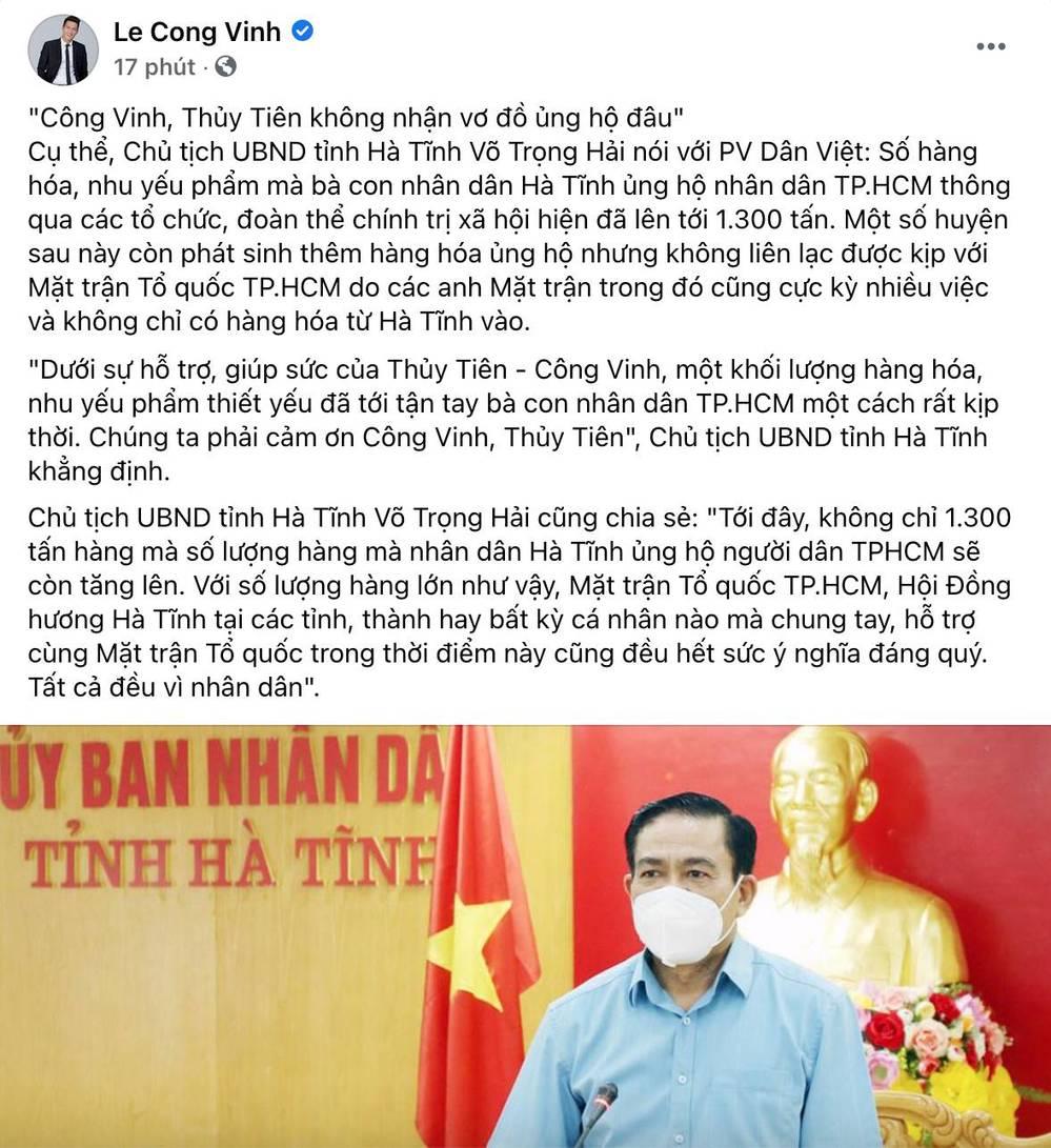 """Chủ tịch UBND Hà Tĩnh: """"Công Vinh – Thủy Tiên không nhận vơ đồ ủng hộ"""" - ảnh 2"""