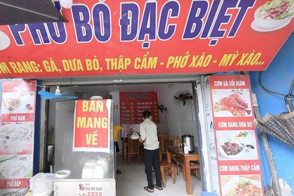 Hà Nội cho phép dịch vụ ăn, uống mang về tại một số 'vùng xanh' - ảnh 1