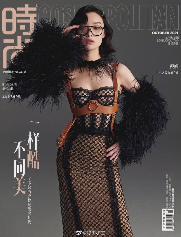 Tranh cãi ảnh tạp chí của Triệu Lệ Dĩnh: Khí chất kém lại còn copy đối thủ, bị 2 tình địch Dương Mịch - Nghê Ni