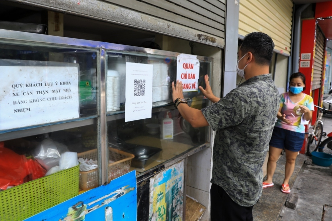 Hà Nội: Bắt buộc các cơ sở kinh doanh phải tạo điểm quét QR Code khi mở cửa - ảnh 2