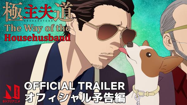 Netflix tự tin tuyến bố làm hài lòng tất cả các fan anime thế giới với 7 siêu phẩm phát sóng vào tháng 10 - ảnh 2