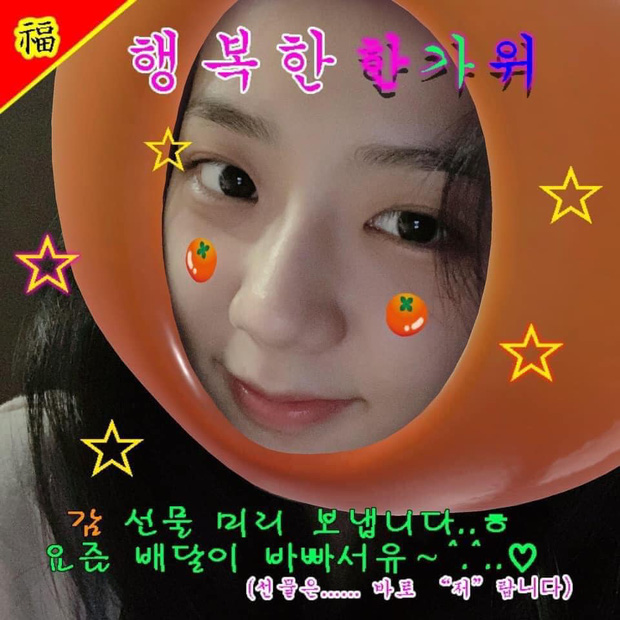 Jisoo (BLACKPINK) được netizen gọi là