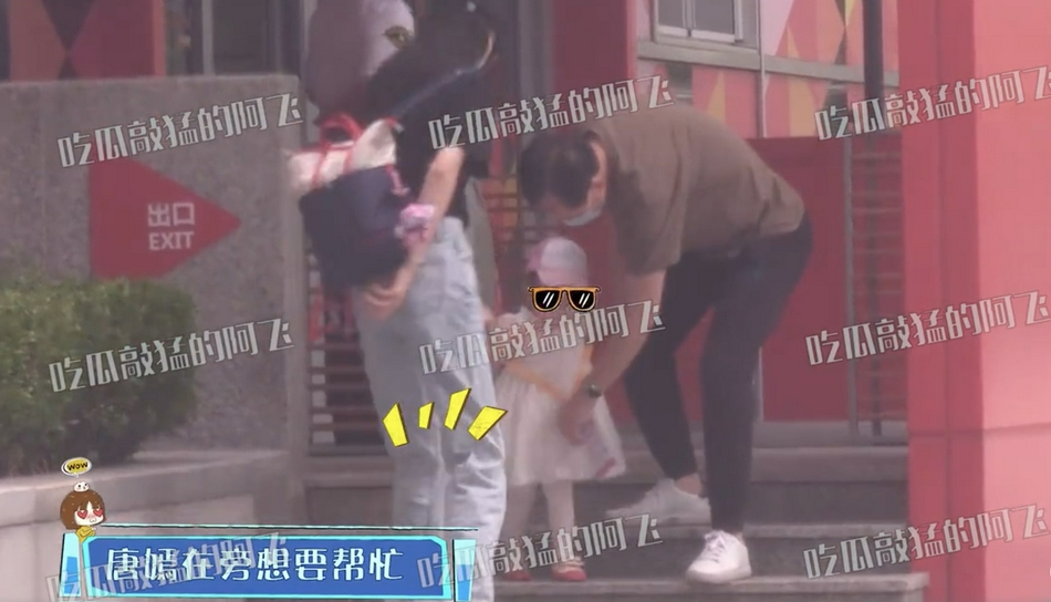 Vẻ ngoài đáng yêu của con gái Đường Yên gây sốt trong lần đầu xuất hiện trên phố cùng mẹ - ảnh 3