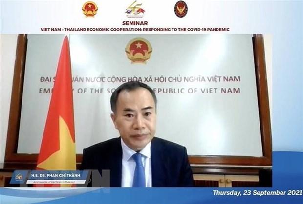 Doanh nghiệp Thái Lan cam kết đầu tư tại Việt Nam bất chấp dịch bệnh - ảnh 3