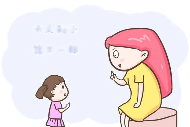 Con gái đi tắm hỏi mẹ: Tại sao cơ thể của con với mẹ khác nhau?, bà mẹ trả lời một câu mà được khen khéo quá - ảnh 2