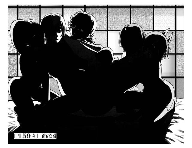 """Chainsaw Man và loạt manga 18+ bị """"che chắn"""" cực kỳ hài hước khi xuất bản tại Hàn Quốc - ảnh 2"""