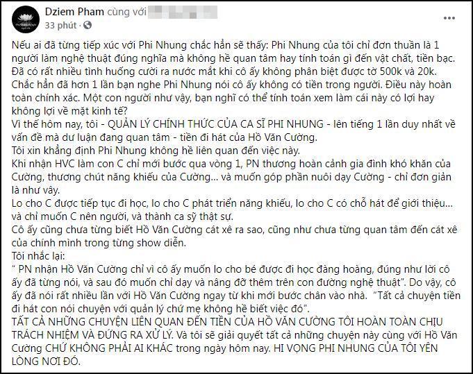 Hồ Văn Cường liên tục bị dằn mặt, em trai Phi Nhung nói gì? - ảnh 5