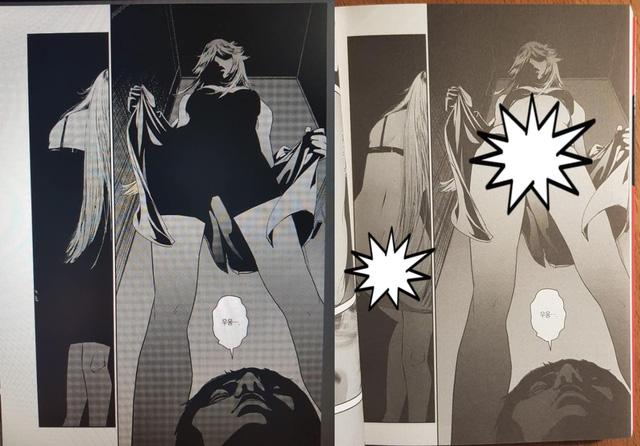"""Chainsaw Man và loạt manga 18+ bị """"che chắn"""" cực kỳ hài hước khi xuất bản tại Hàn Quốc - ảnh 6"""