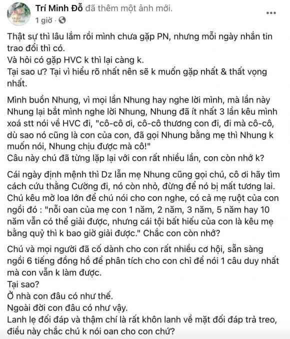 Quản lí cũ tiết lộ Phi Nhung nhiều lần xin cứu tương lai Hồ Văn Cường: ''Đằng sau hình hài khờ khạo ấy là cả 1 toan tính'' - ảnh 3