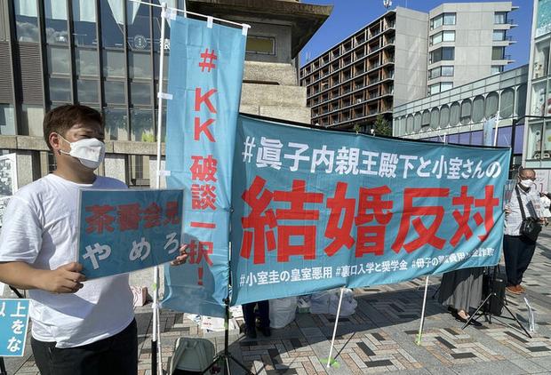 Chưa từng có trong lịch sử: Người dân Nhật xuống đường biểu tình phản đối Công chúa kết hôn, làn sóng bất bình dâng cao đến đỉnh điểm - ảnh 2