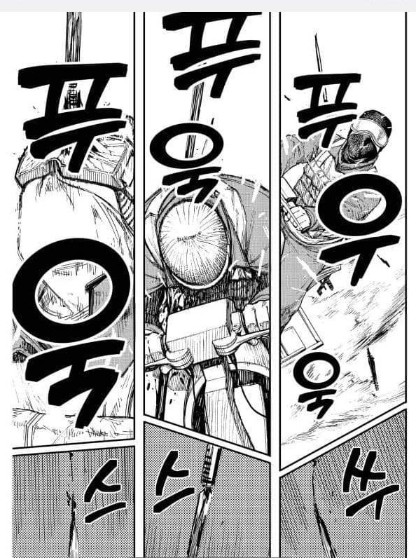 """Chainsaw Man và loạt manga 18+ bị """"che chắn"""" cực kỳ hài hước khi xuất bản tại Hàn Quốc - ảnh 8"""