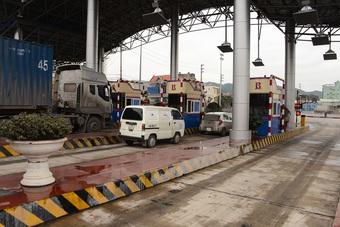 Người dân Cẩm Phả được miễn, giảm 70% phí qua 2 trạm BOT